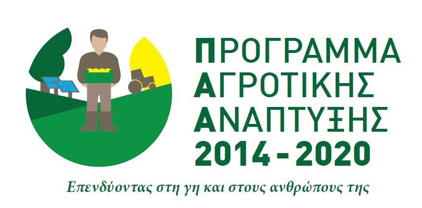 logo-agrotiki-anaptxijpg
