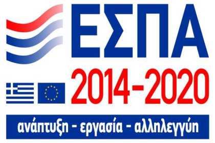 logo_espa_2